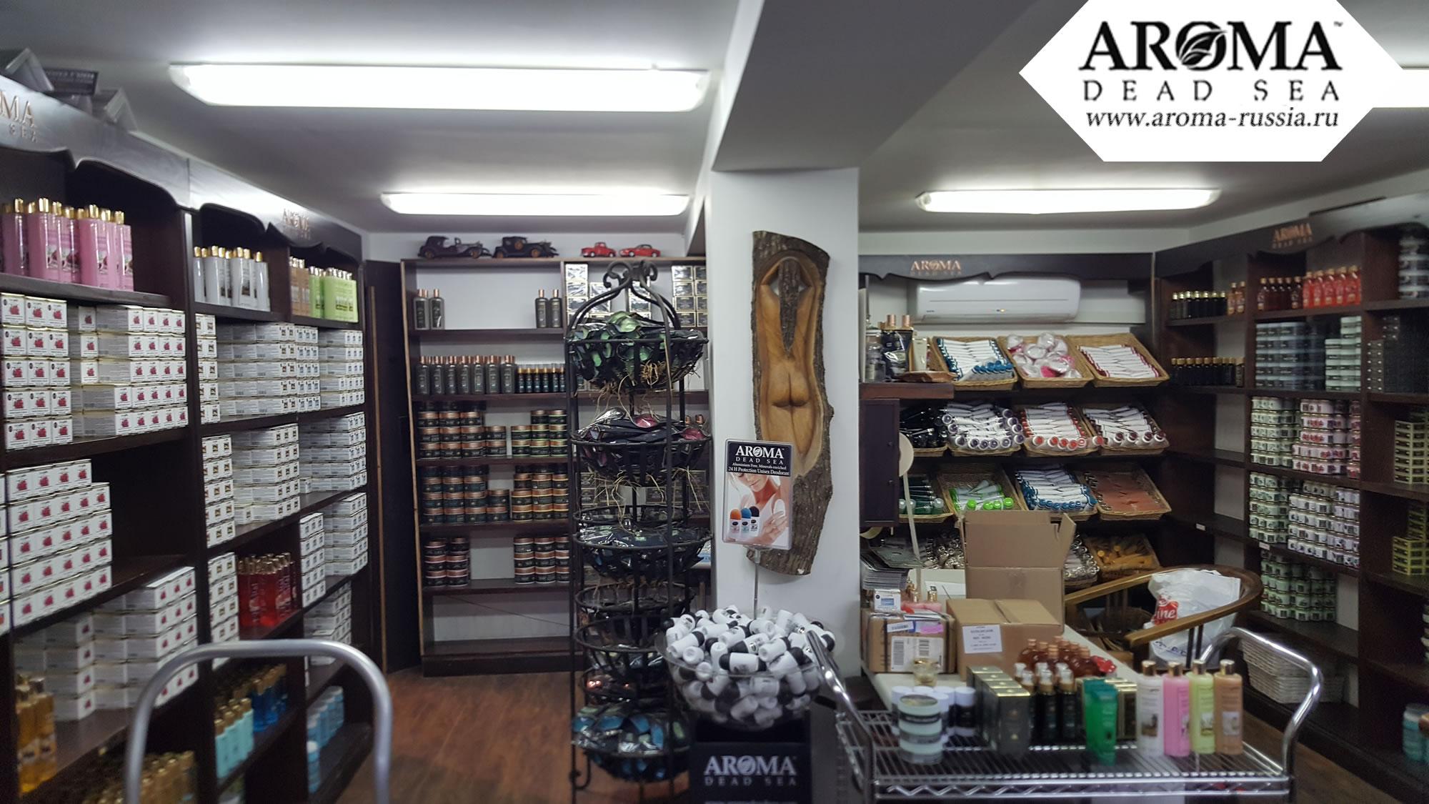 Корейская косметика в Краснодаре - LiuLiuru Интернет-магазин